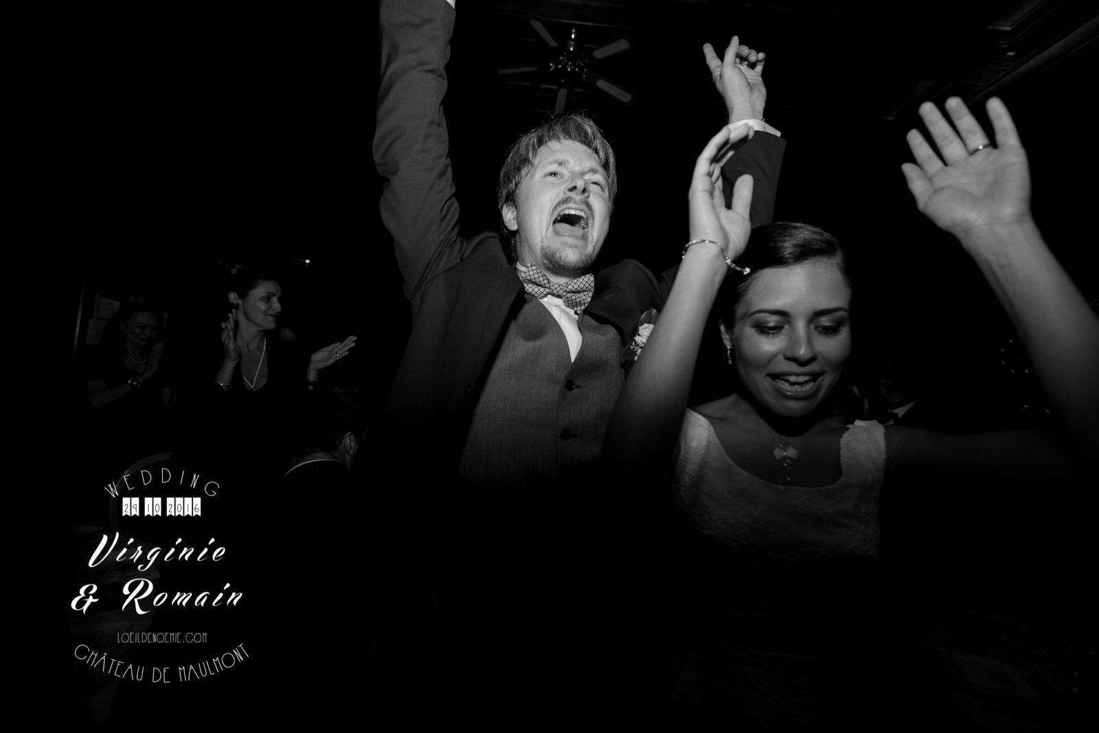 oui je le veux, wedding award, belle photo soirée mariage, L'oeil de Noémie photographe mariage à Clermont-Ferrand en Auvergne