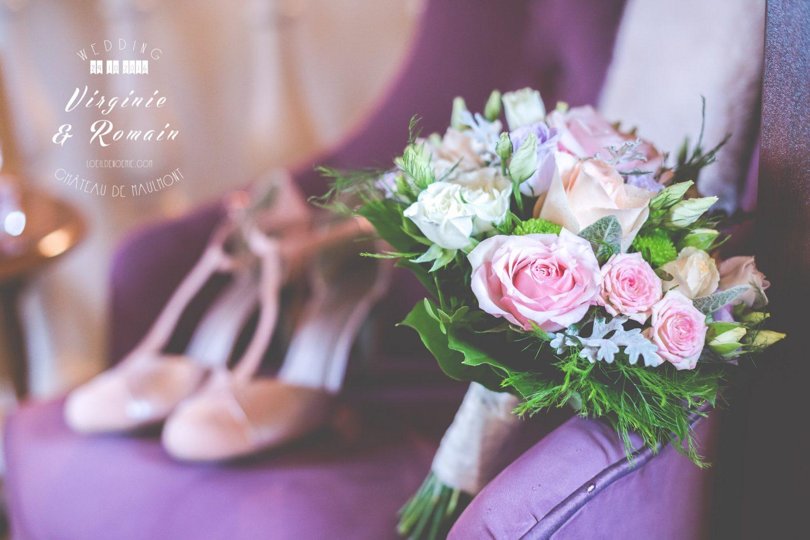 wedding award, belle photo soirée mariage, L'oeil de Noémie photographe mariage à Clermont-Ferrand en Auvergne