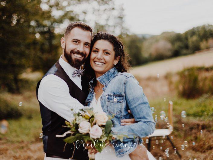 Mariage Nature et décontracté